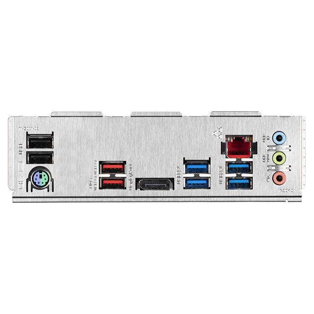 Tarjeta Madre Gigabyte Z590 UD, 10-11 Gen Intel, DDR4 5333Mhz OC, ATX, Triple M.2, Socket LGA1200