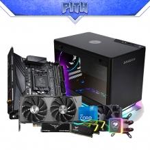 PC Gamer Mini Pith Intel